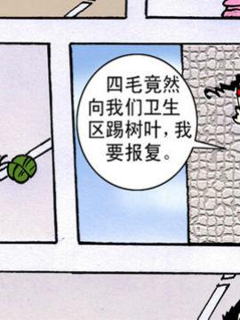 学子阿强第二季10