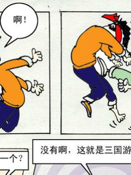 学子阿强第三季12
