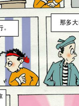 学子阿强第三季25