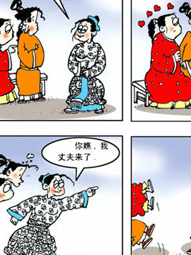 水浒花絮四
