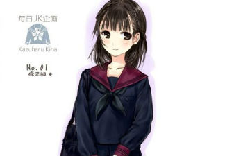 看看别人家的校服 日本女子高中生校服图集