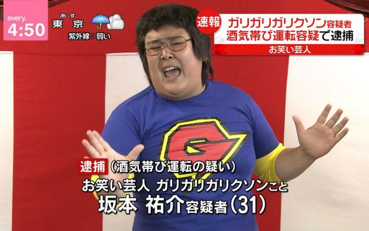 因酒驾被捕的搞笑艺人坂本祐介将出演真人版《银魂》!