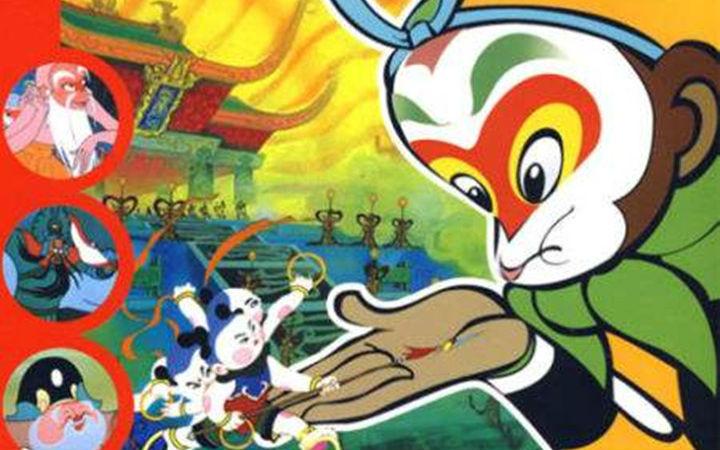 有奖调查:童年回忆!经典国产动画精神如何延续下去?
