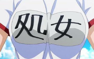 绅士企划《女武神驱动》公开第一段PV 女主角叫处女?