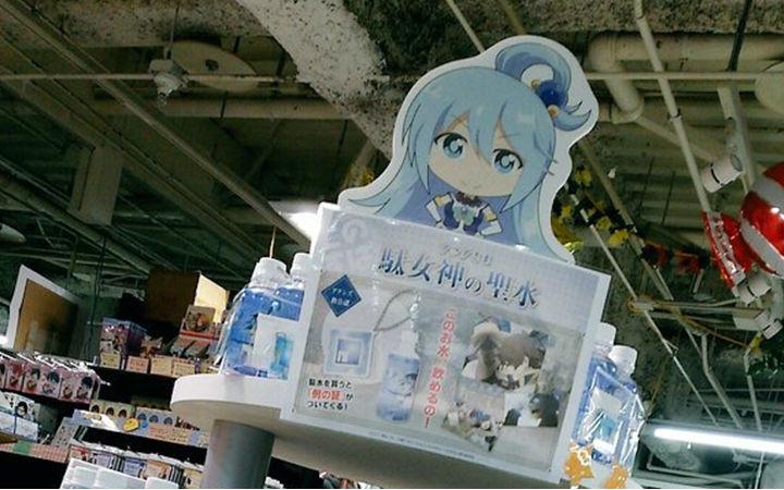 废柴女神卖圣水了!300ml售价650日元……