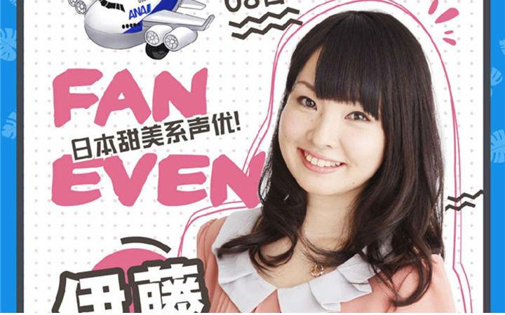 第七届武汉AnimePower动漫游戏创作交流展盛夏重装归来!