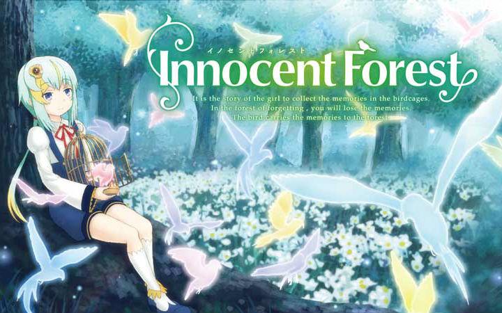 用VR看轻小说!第一作《Innocent Forest》7月中旬推出