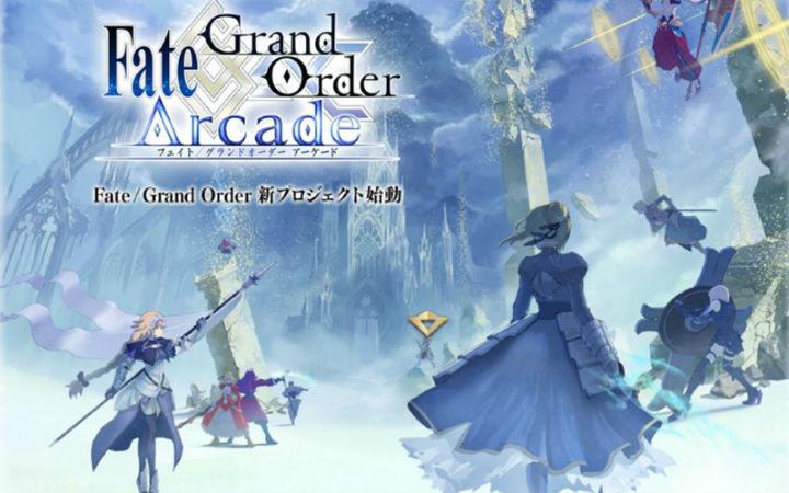 TYPE MOON联手SEGA推出Fate/Grand Order街机版
