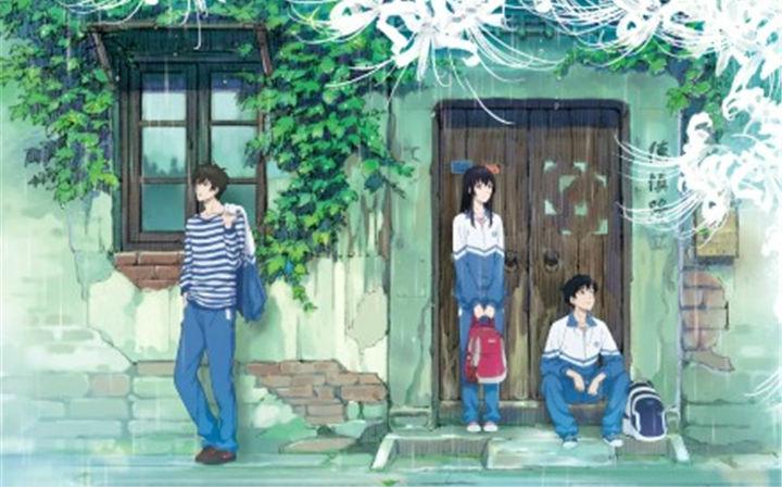 青春国产动画电影《昨日青空》预告公开 定档2018暑期档
