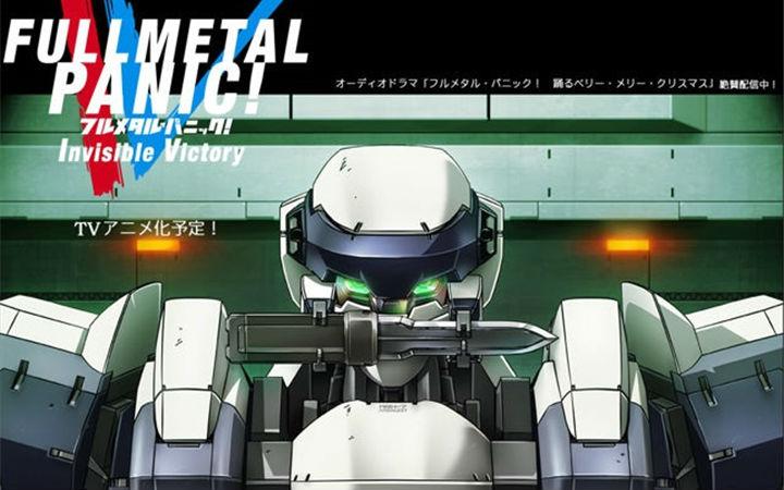 念念不忘必有回响 《全金属狂潮》第四季PV 0.2发布