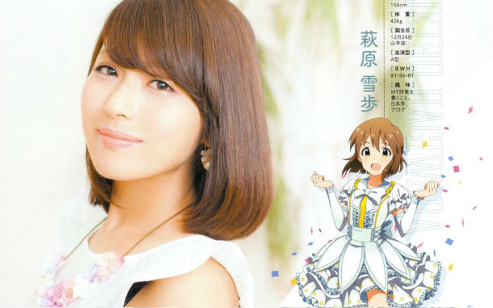 《偶像大師》萩原雪步声优浅仓杏美宣布结婚