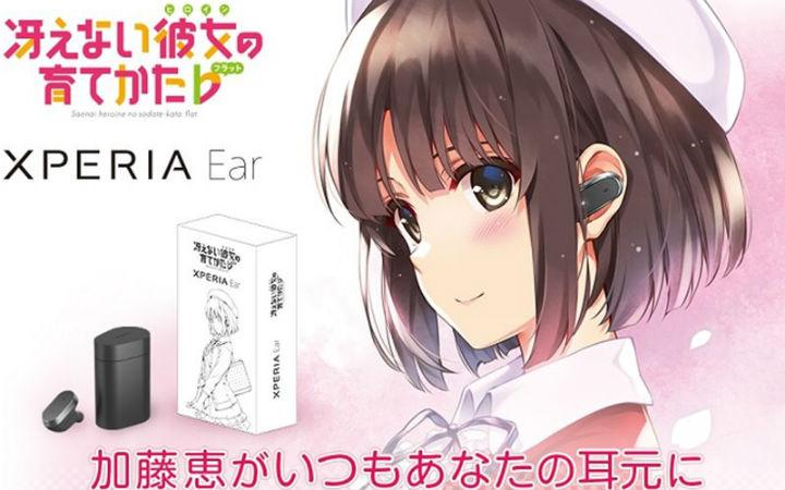 《路人女主》和索尼联合推出加藤惠款蓝牙耳机