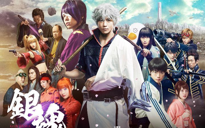 电影《银魂》内地热映中!周末票房突破10亿日元