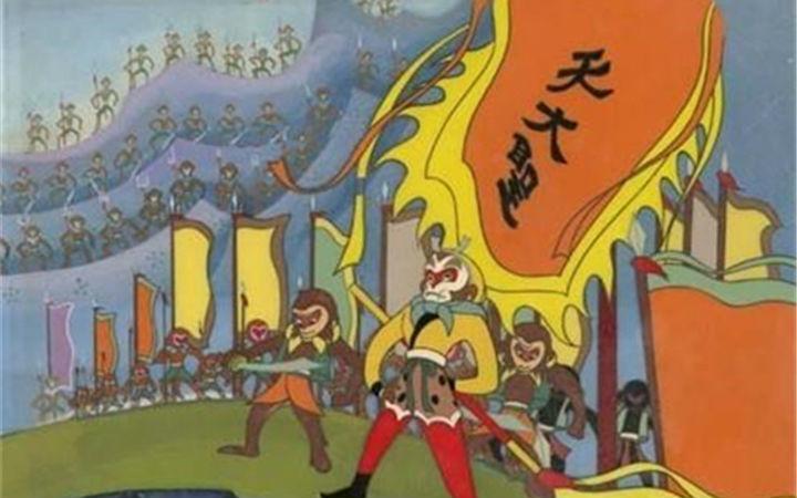 讣告:曾参与制作《大闹天宫》等作的动画艺术家陆青因病逝世