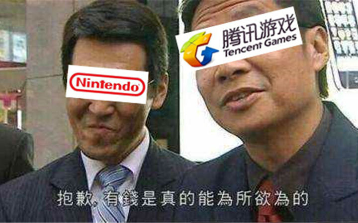 有钱真的可以为所欲为 《王者荣耀》将登陆任天堂Switch
