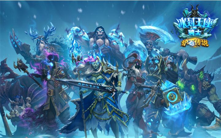 暴雪游戏相约CESE中国(苏州)电子竞技博览会