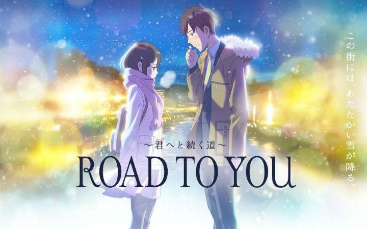 轮胎品牌邓禄普的短片动画《ROAD TO YOU》公开!
