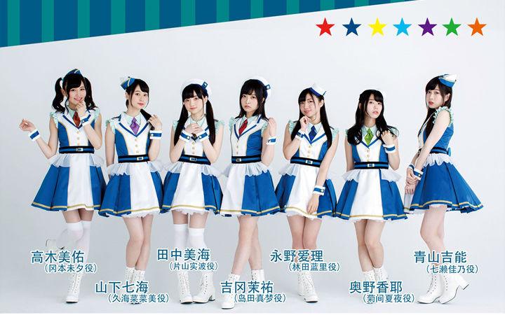 【赠票】日本知名声优组合Wake Up,Girls!上海演唱会