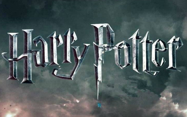 《哈利波特》AR游戏化!预计2018年公开