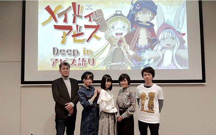 动画《来自深渊》2期制作决定!告知PV公开