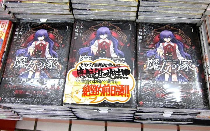 绝望的前传!漫画《魔女之家 艾莲日记》第一卷发售