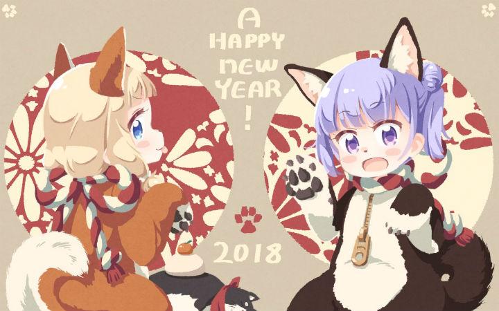 2018元旦快乐!日本画师、动画、游戏厂商贺图