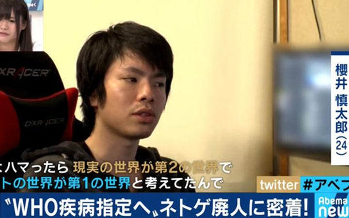 日媒报道游戏成瘾者!1天玩20小时累计氪金500万日元