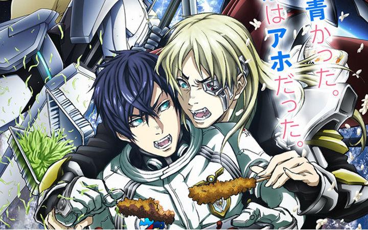 动画《宇宙战舰提拉米苏》PV公开!4月开始播出