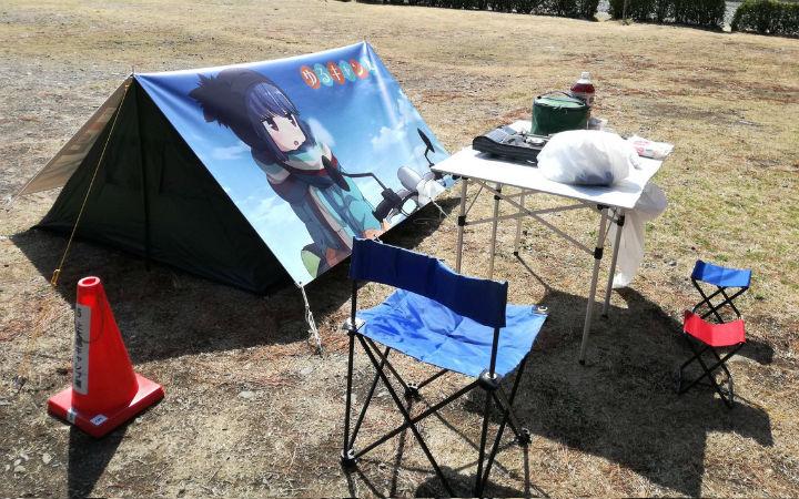 网友定制《摇曳露营△》痛帐篷!亲自到露营场进行体验