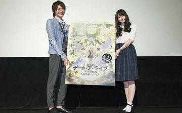 《约会大作战》剧场版首周票房2900万日元