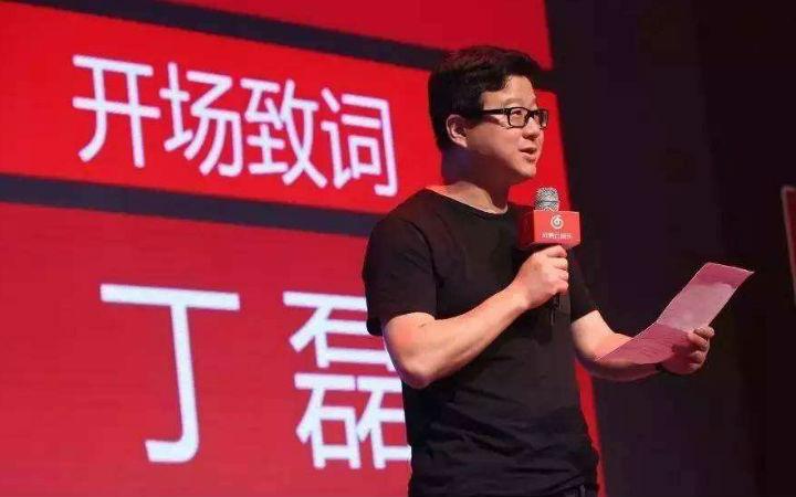 网易丁磊:承认高手在民间,比如日本任天堂等……
