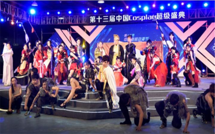 """来了!中国国际动漫节邀你做真正的""""头号玩家""""!"""