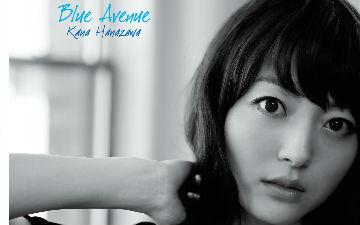 花泽香菜推出第三张专辑「Blue Avenue」