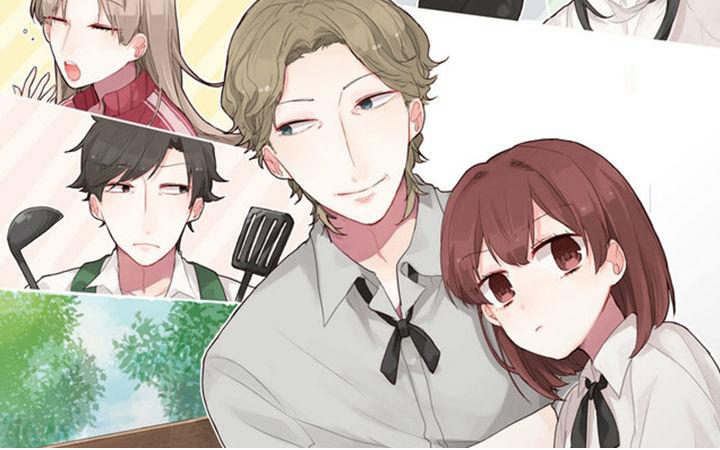 女高中生×大叔!漫画《敦君与女朋友》的作者开始新连载