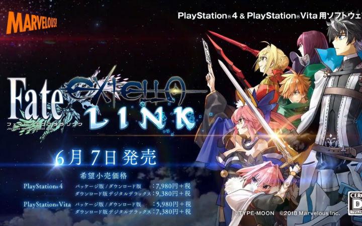 阿周那/大流士三世登场!《Fate/EXTELLA LINK》新角色视频发布