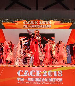 2018年金龙奖舞台系列赛分赛区日程公布!分赛区冠军将晋级至全国总决赛!