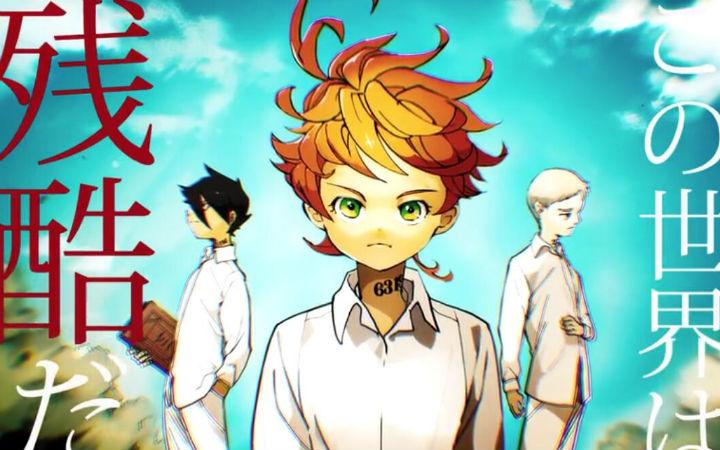 动画《约定的梦幻岛》PV公开!2019年1月开播