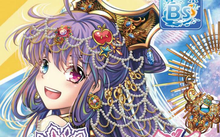 烟台碧海祭同人交流会BSS7.0——编织一个属于夏日的美妙梦境,送给你!