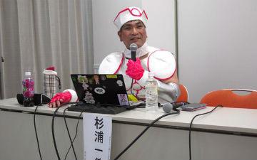 庆应大学准教授穿COS服装讲解宅男文化