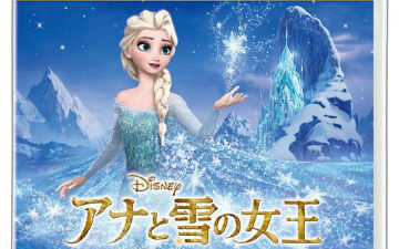 《冰雪奇缘》成为日本动画历史销量总冠军