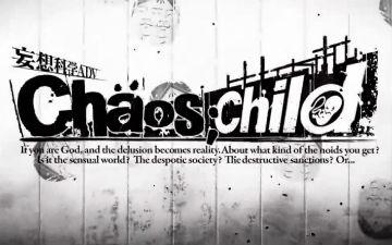 《混沌之子》主题曲专辑7月发售 附PSV主题
