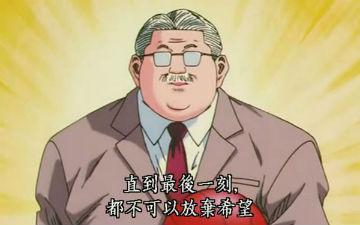 老师们教师节快乐!非典型教师漫画推荐