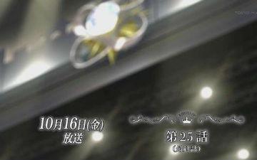 《偶像大师灰姑娘女孩》大结局10月播出