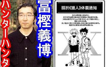 Jump系三大人气漫画家爆肝工作时间安排曝光