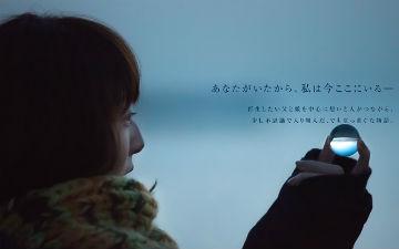 「花泽香菜」主演电影影碟将于6月初正式上市