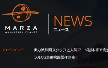 《生化危机》将推出长篇CG电影,预计2017年上映
