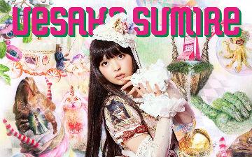 上坂堇第2张专辑《20世纪的逆袭》发布 2016年1月发售