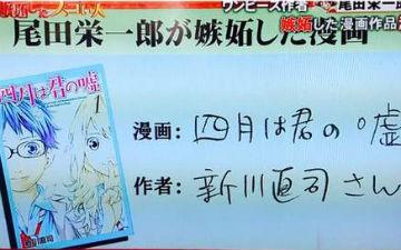 表现方式大赞 尾田荣一郎都忍不住嫉妒的漫画