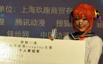 """上海环球港首届COSPLAY大赛""""梦想の港""""决赛圆满落幕"""