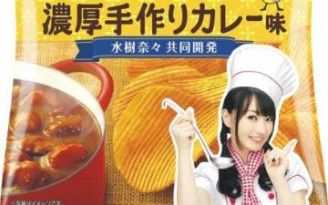 水树奈奈参与开发薯片将于2月1日发售
